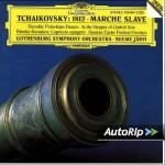 Tchaikovsky Ouverture Solennelle 1812