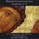 Symphonie No 14 op.135 - 6 poems de Marina Tsvetaeva op.143a