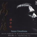 病中吟(刘天华二胡独奏曲十首) Inner Emotions详情