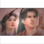 仙剑奇侠传DOS版MIDI音乐