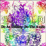 Do The A-side(日本版)详情
