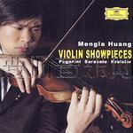 小提琴炫技经典小品详情