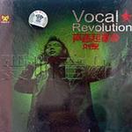 声音起革命详情