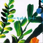 Akira Jimbo - Flower详情