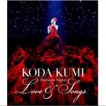 Koda Kumi Premium Night ~Love & Songs~详情