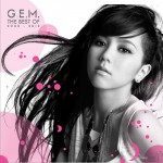 The Best of G.E.M. 2008-2012詳情