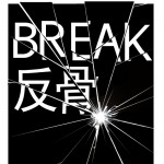 Break(单曲)详情