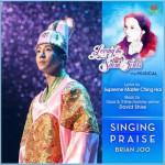 Singing Praise (Single)详情