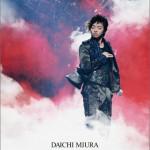 Daichi Miura Extime Tour 2012详情