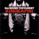 2nd Round Testament详情
