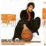 时尚混音酷乐2005 FREE STYLE REMIX详情