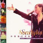 记得忆莲盛放Post Sandy Lam Live 96详情