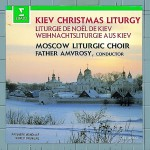 Kiev Christmas Liturgy - Celebration of the Nativity详情