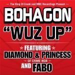 Wuz Up (U.S. Single)详情