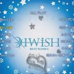 Best Wishes详情