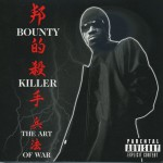 Ghetto Dictionary: The Art Of War详情