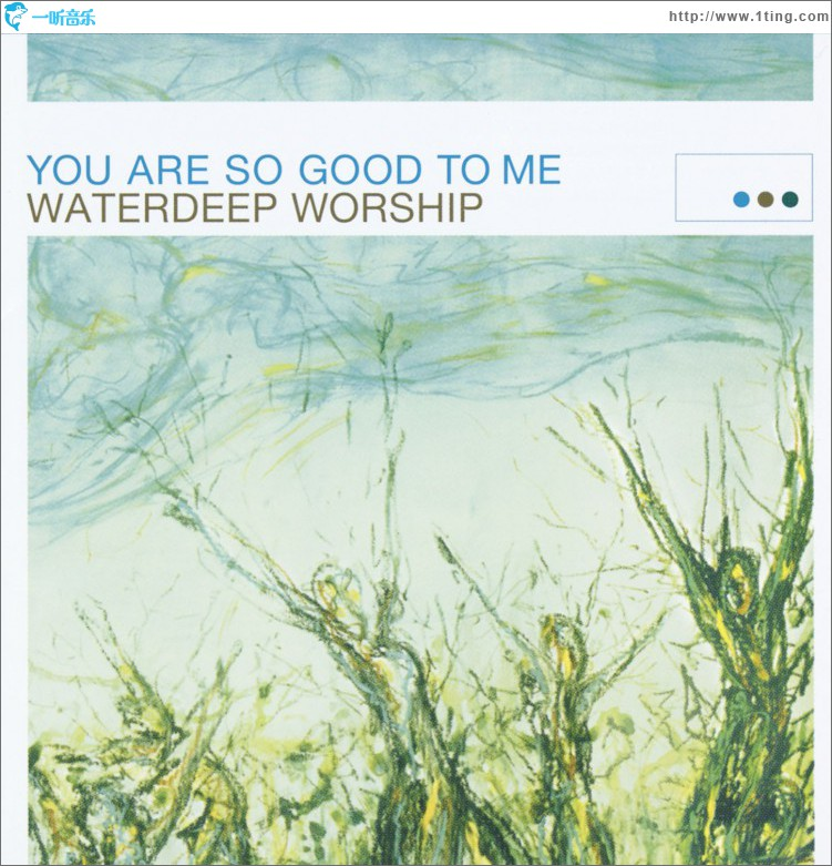 you are good 歌谱