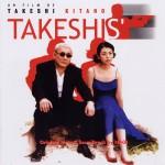 Takeshis'详情