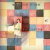 Bonnie Pink Fed Up feat.Craig David 试听