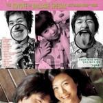 高耀太2000-2005音乐精选详情