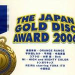 THE JAPAN GOLD DISC AWARD 2006详情