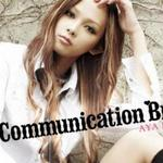 Communication Break详情
