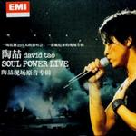 Soul Power 陶喆现场原音tongbovip88通博