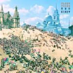 Sun Giant EP详情