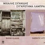 Basse Classe - Sabbath Lift详情