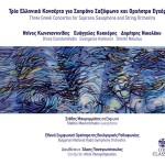 Constantinides, Kokkoris & Nicolau : Saxophone Concertos详情