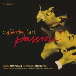 Cafe de l art VI Passion详情