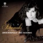 Lila Adamaki sings Dimitri Mitropoulos Mikis Theodorakis详情