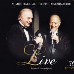 Live Zontani Ihografisi 56 Epityhies详情