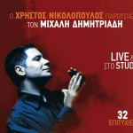 Live & sto studio详情