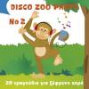 Disco zoo party No2 20 tragoudia gia xefreno horo