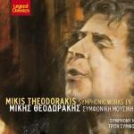 Symfoniki mousiki IV Triti Symfonia详情