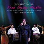 Free Gipsy Music Zontani ihografisi apo to Gyalino Mousiko Theatro详情