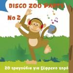 Disco zoo party No2 20 tragoudia gia xefreno horo详情