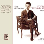 Kostas Karyotakis Opera详情
