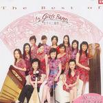 The Best Of 12 Girls Band详情