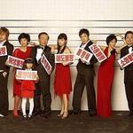 不良家族(SBS水木连续剧)电视原声带详情