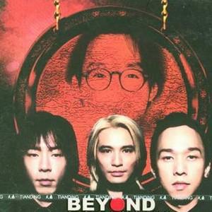 长城 beyond 下载