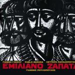 Emiliano Zapata详情