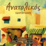 Anatolikos详情