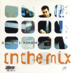 In the mix (Remix by Chris K)详情