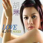 Love Note详情