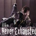 Never Exhausted详情
