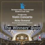 Tchaikovsky : Violin Concerto详情