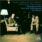 Schubert : Symphonies Nos 3, 8 & Wanderer Fantasy详情