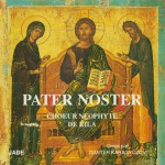 Pater Noster详情